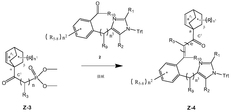 Figure PCTCN2017084604-appb-000049