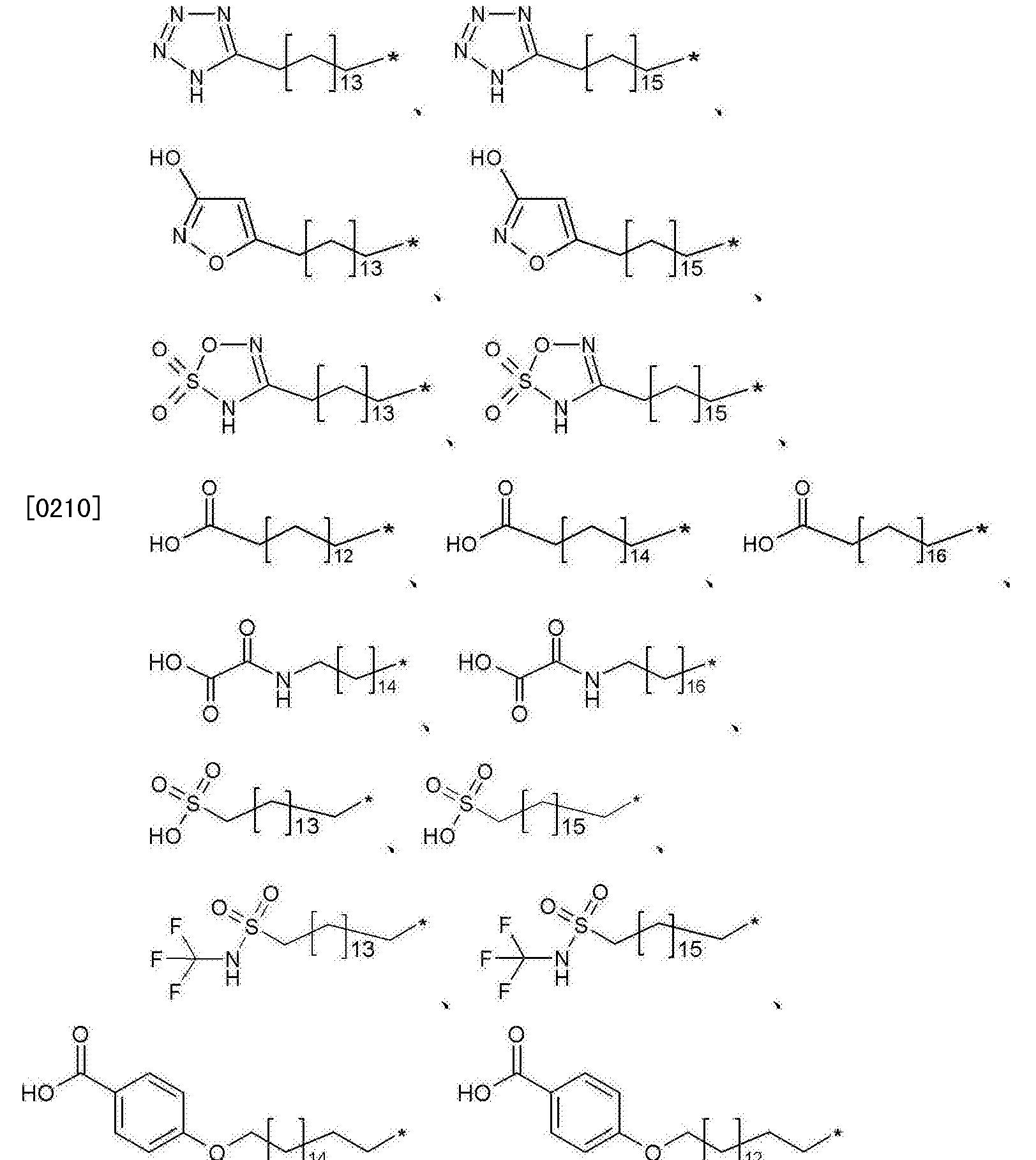 Figure CN103002918BD00321