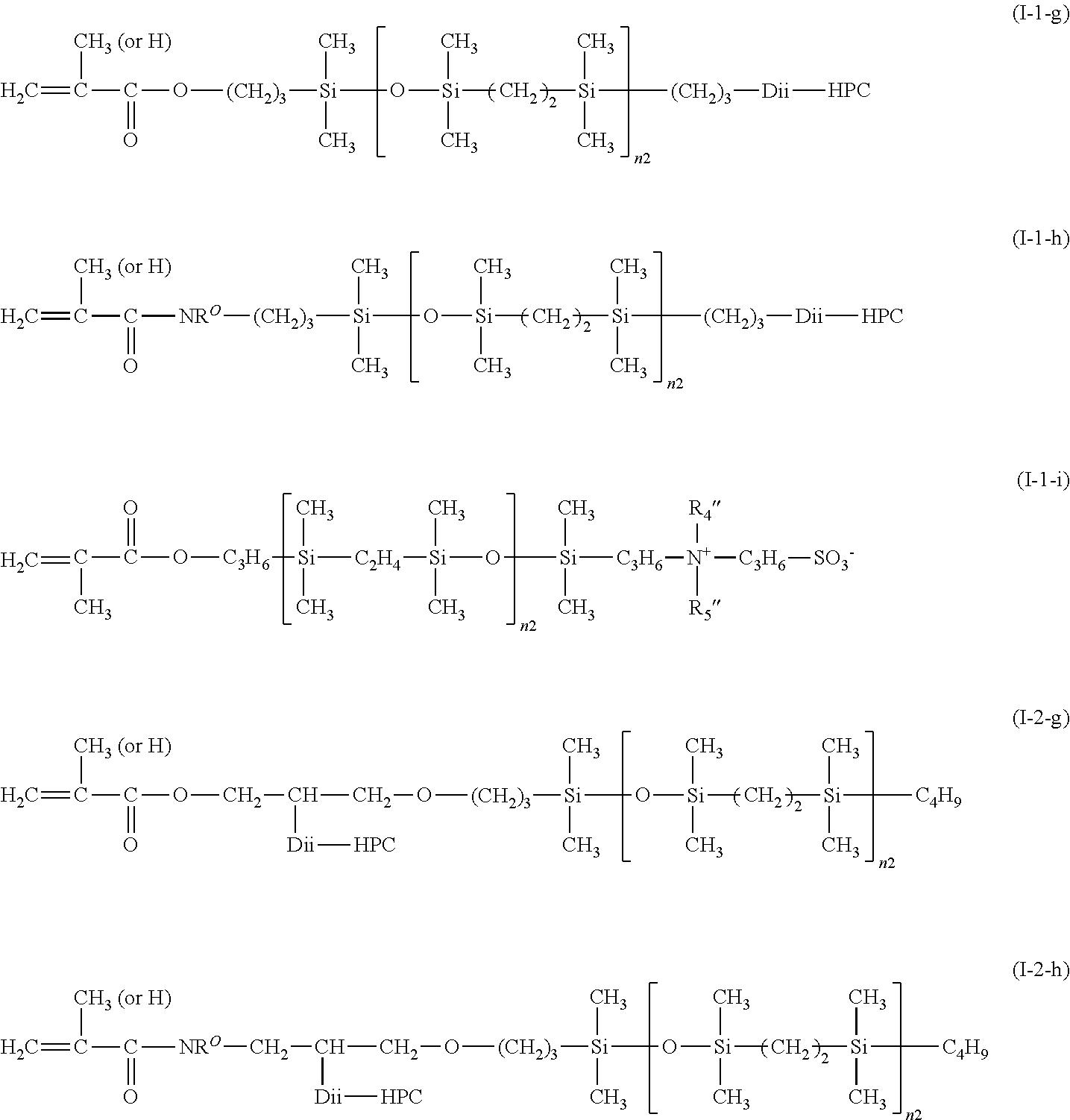 Figure US09684095-20170620-C00045