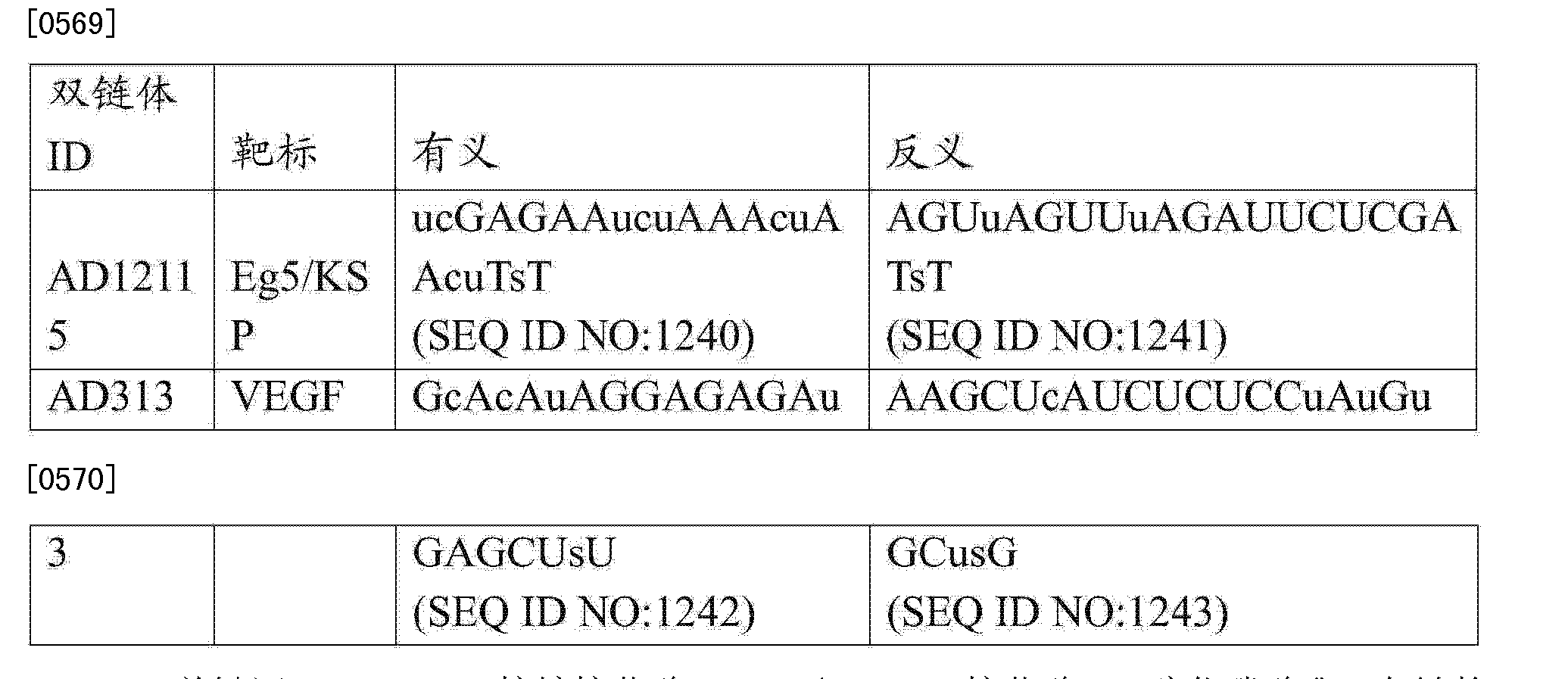 Figure CN104922699AD01212