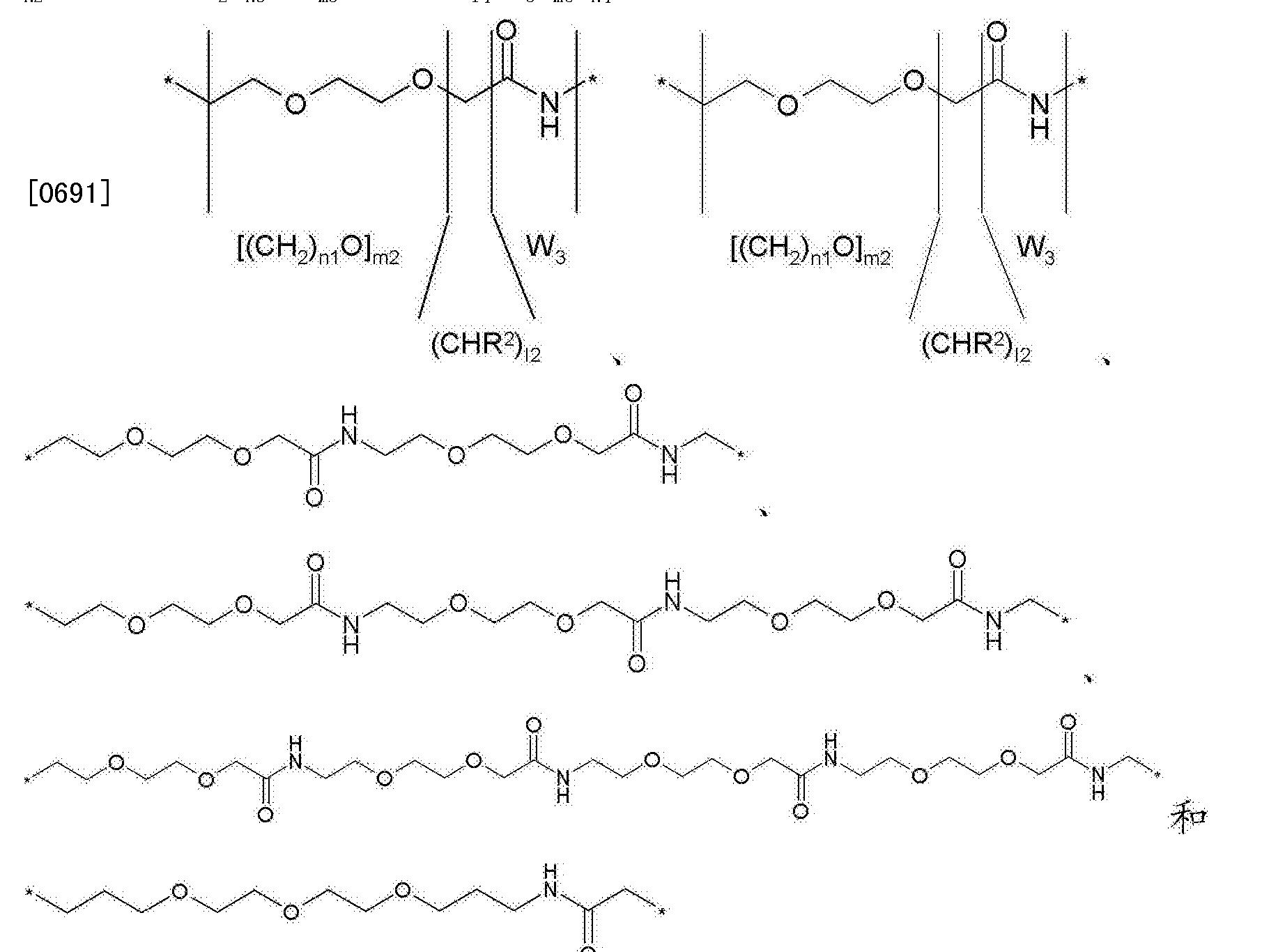 Figure CN103002918BD00851