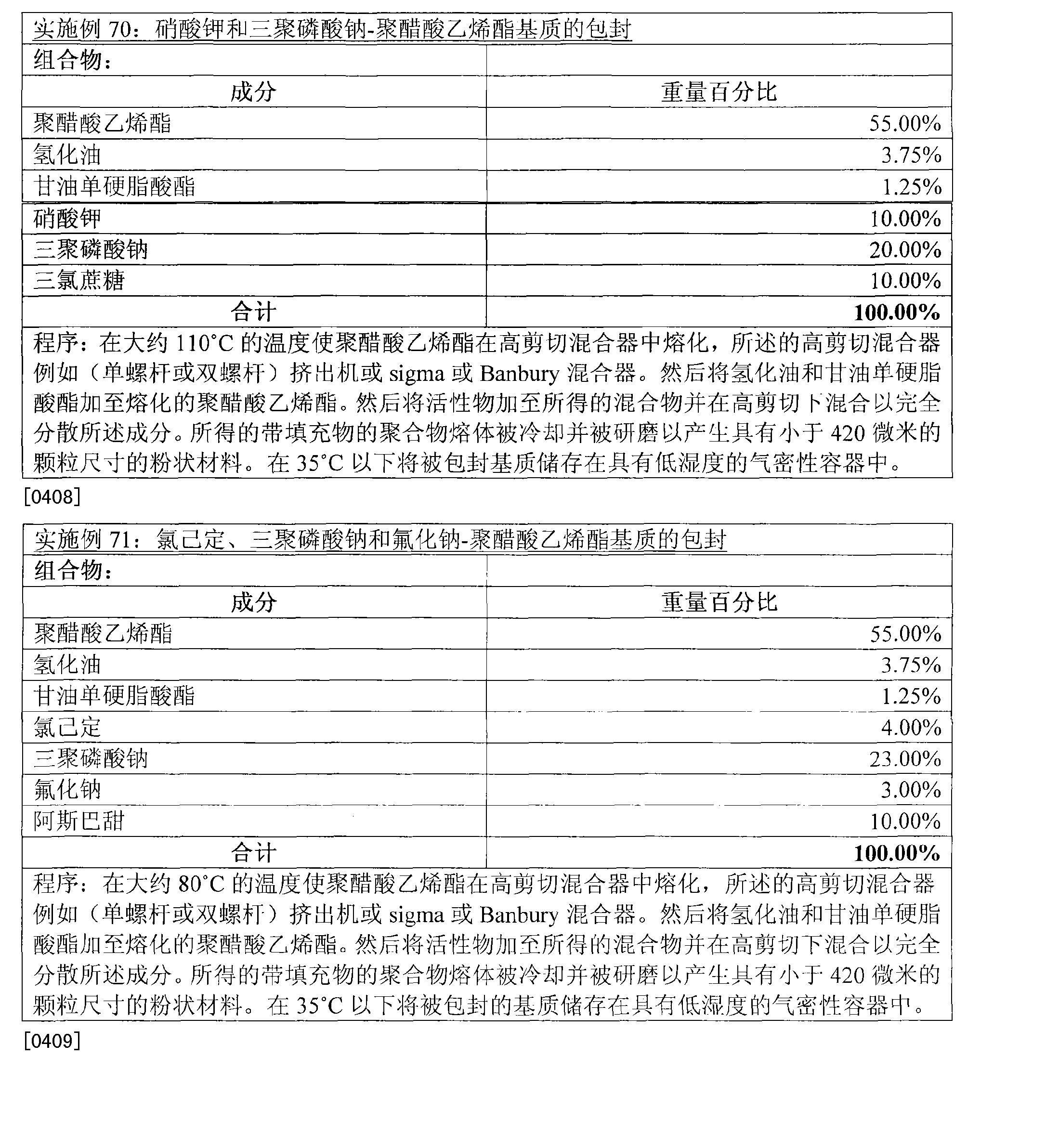 Figure CN101179944BD00931