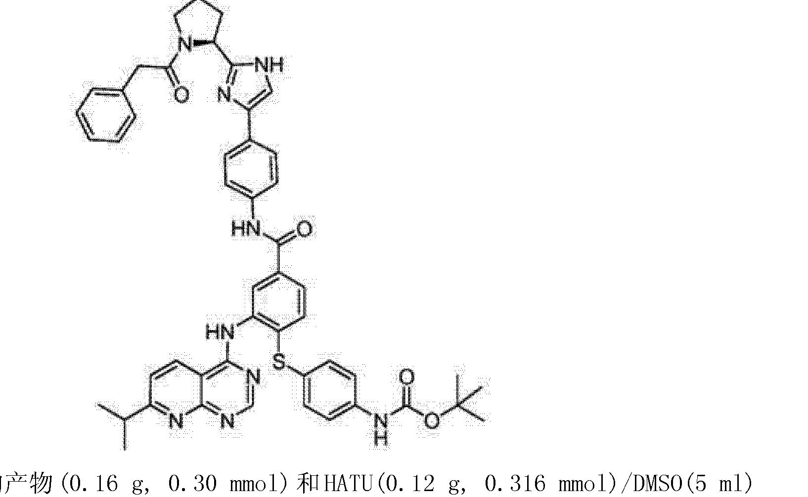 Figure CN102264737AD00382