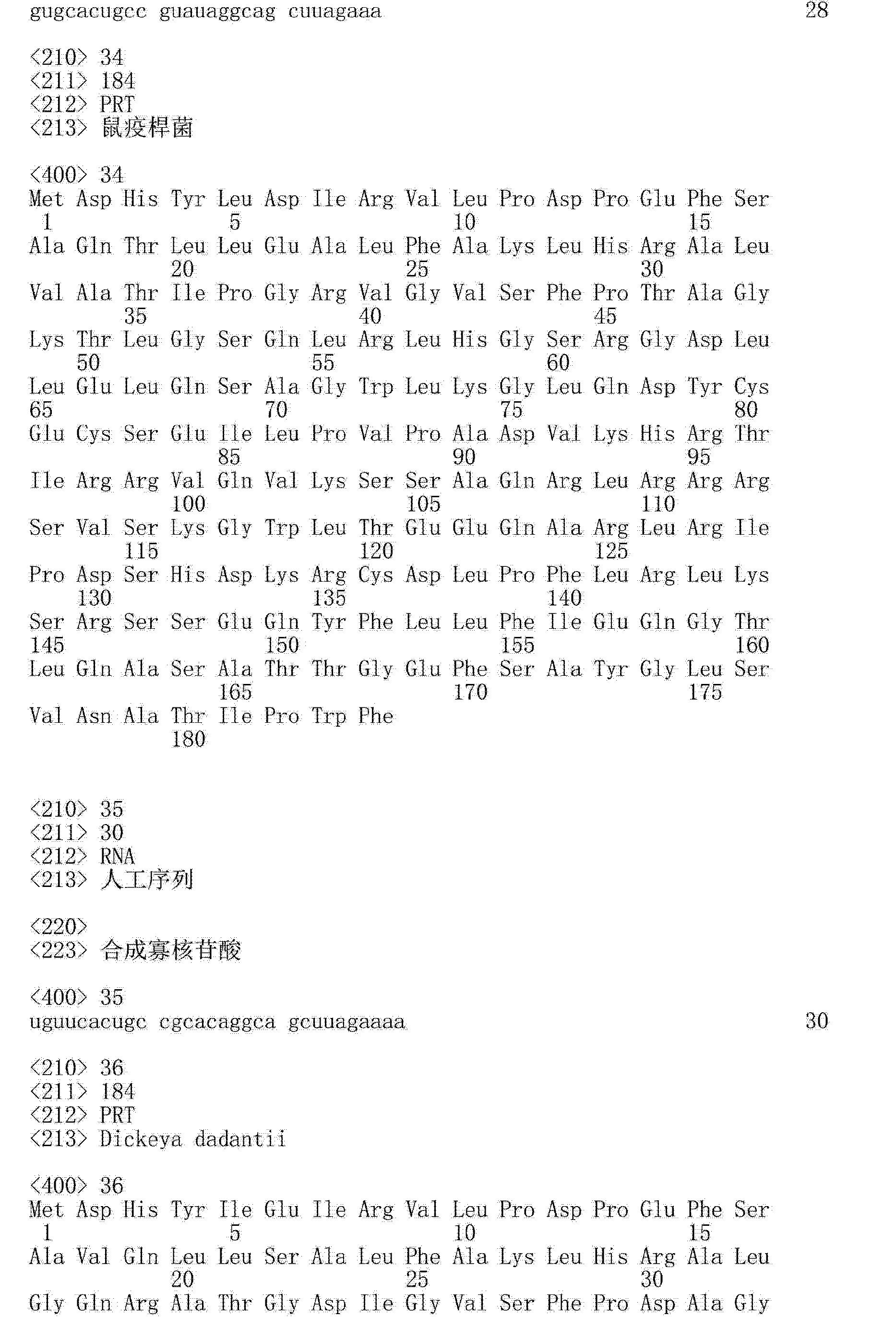 Figure CN103038338AD00531