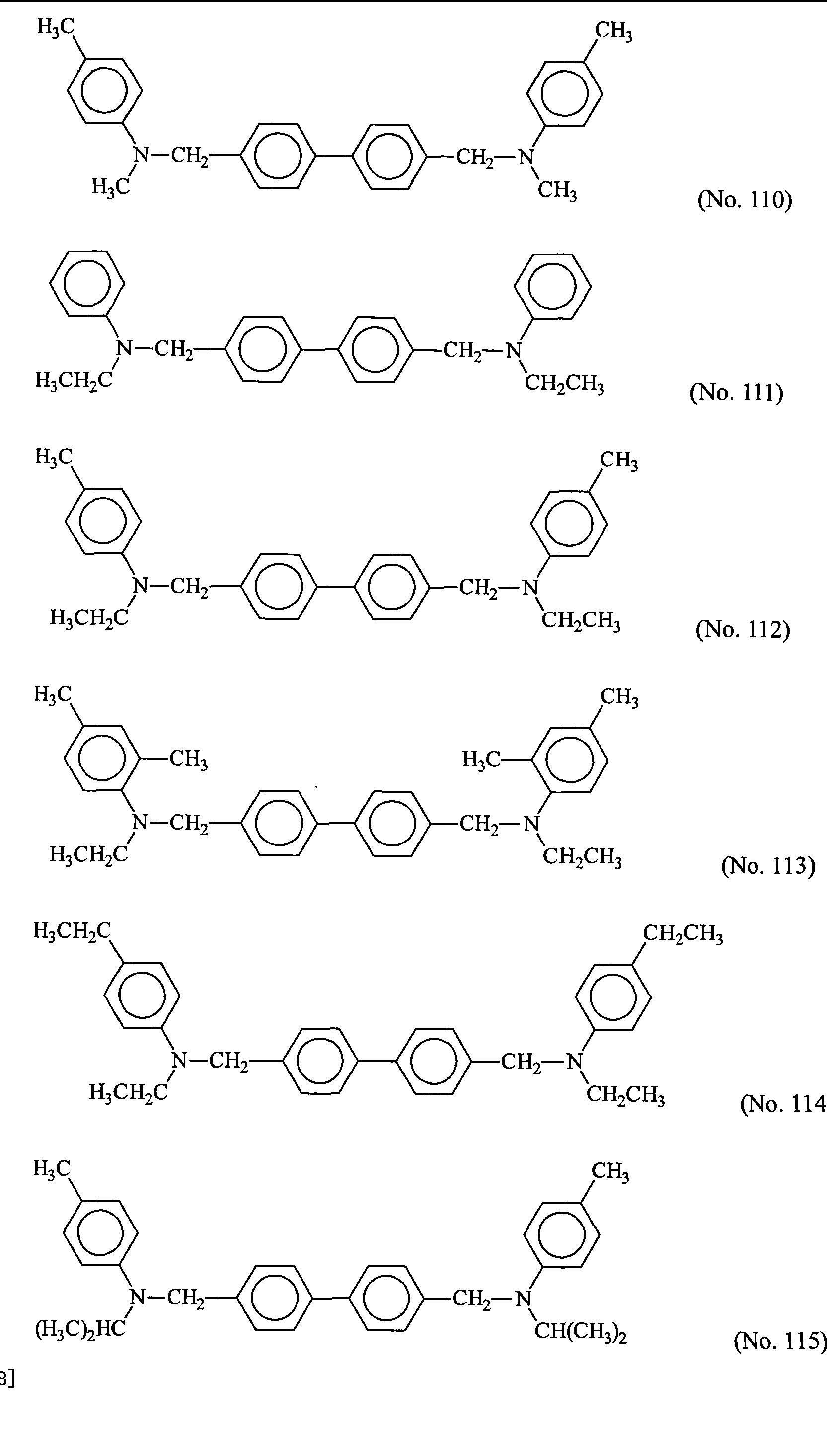 Figure CN101533237BD00431