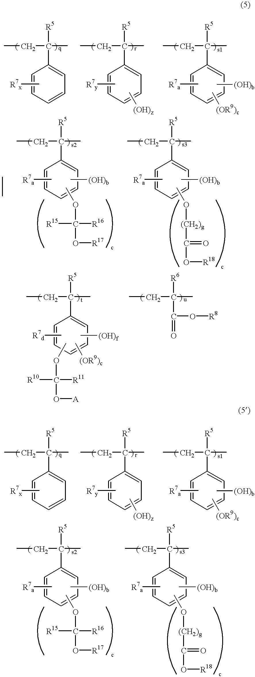 Figure US20010035394A1-20011101-C00031