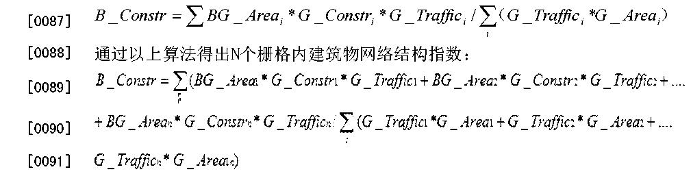 Figure CN103179582BD00111