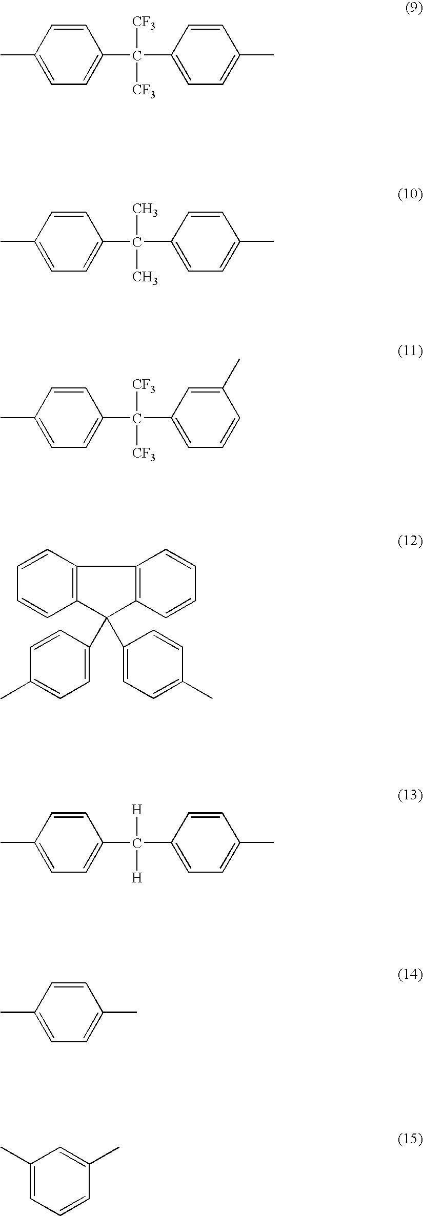 Figure US20050231839A1-20051020-C00007