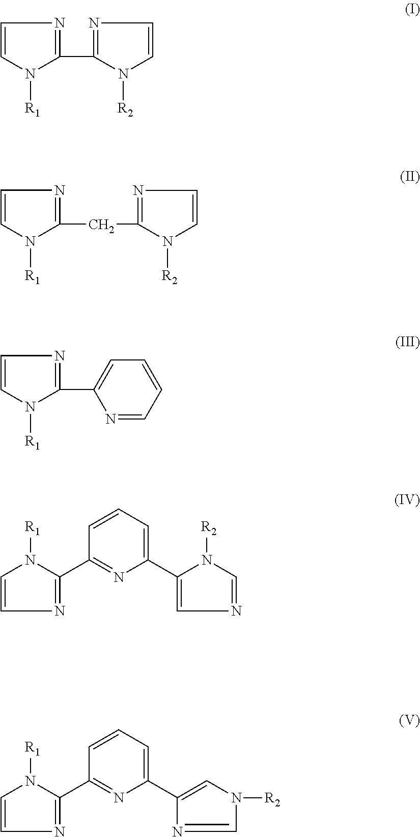 Figure US20100018873A1-20100128-C00001