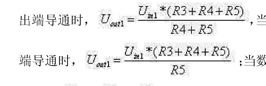 Figure CN103488112AD00071