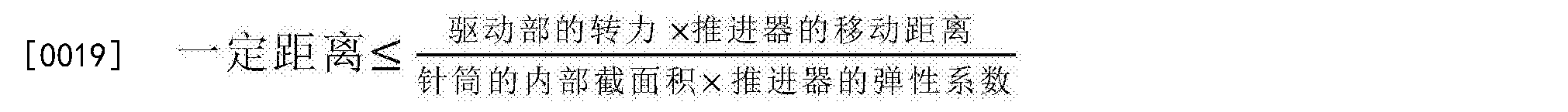 Figure CN105848696AD00042