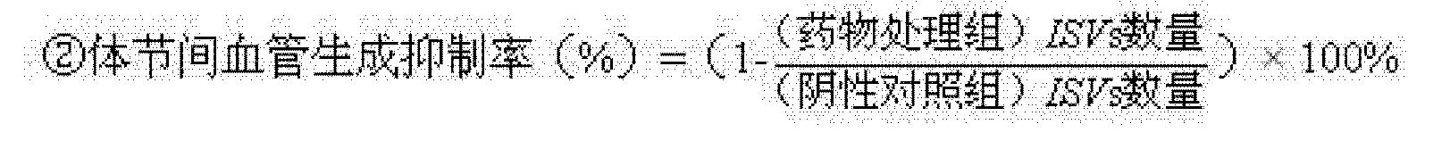 Figure CN103054866AD00081