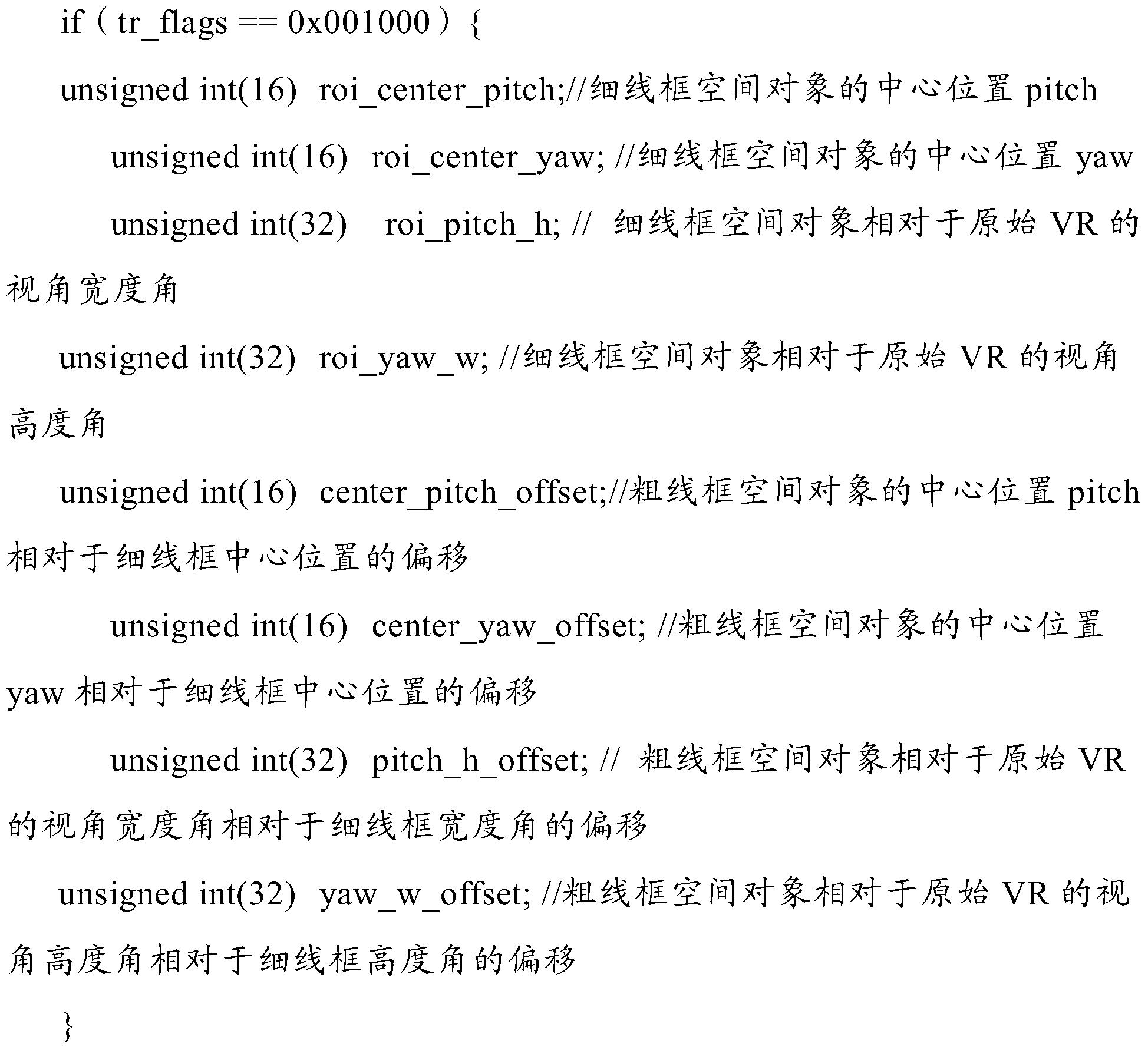 Figure PCTCN2016107111-appb-000007