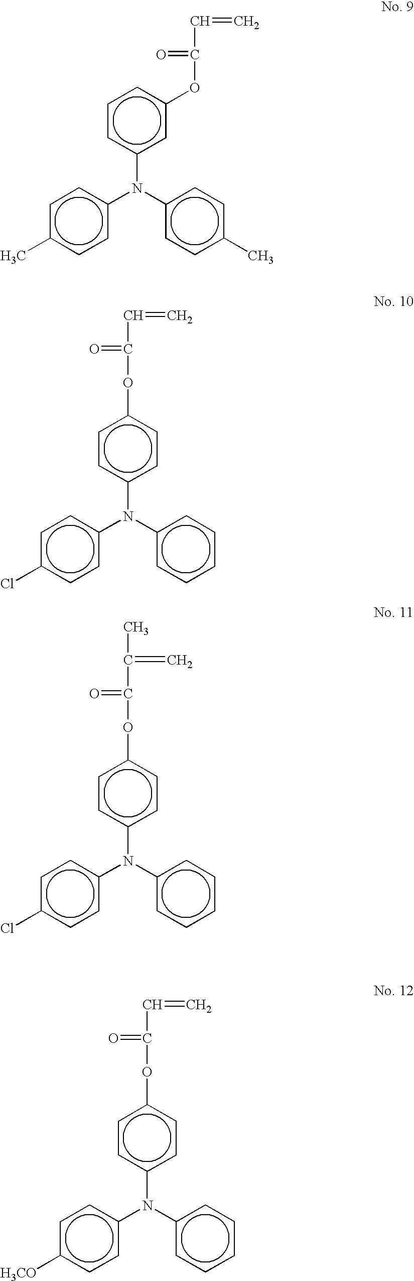 Figure US07390600-20080624-C00008