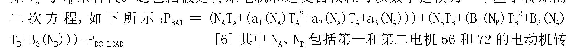 Figure CN101445110BD00191