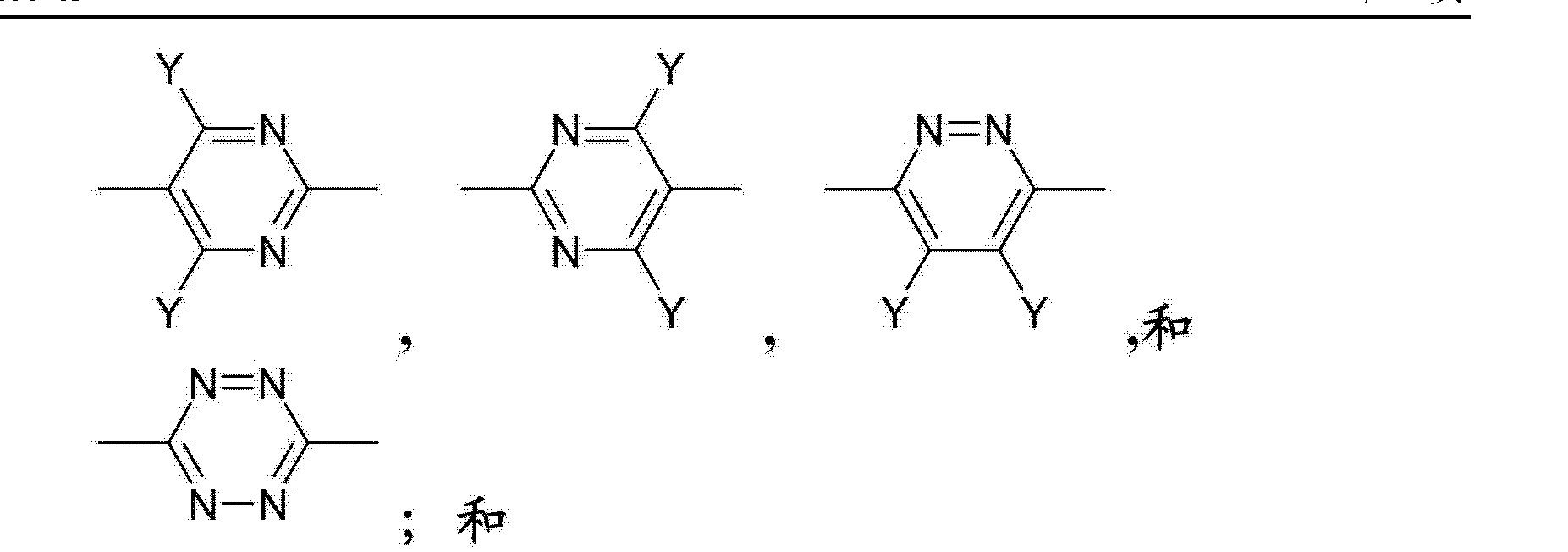 Figure CN103180409AD00221