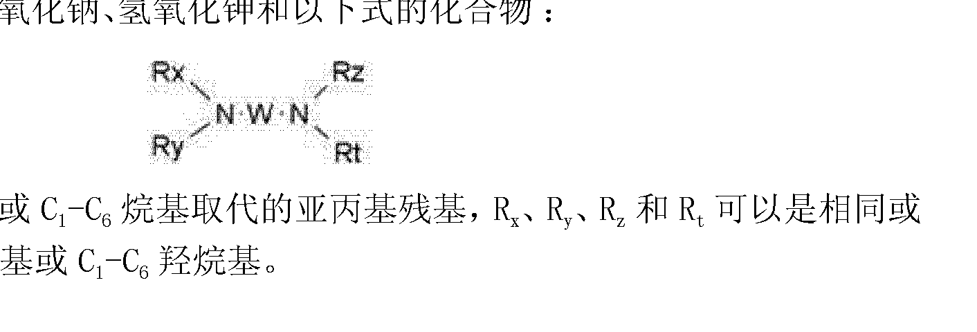 Figure CN102791246AD00221