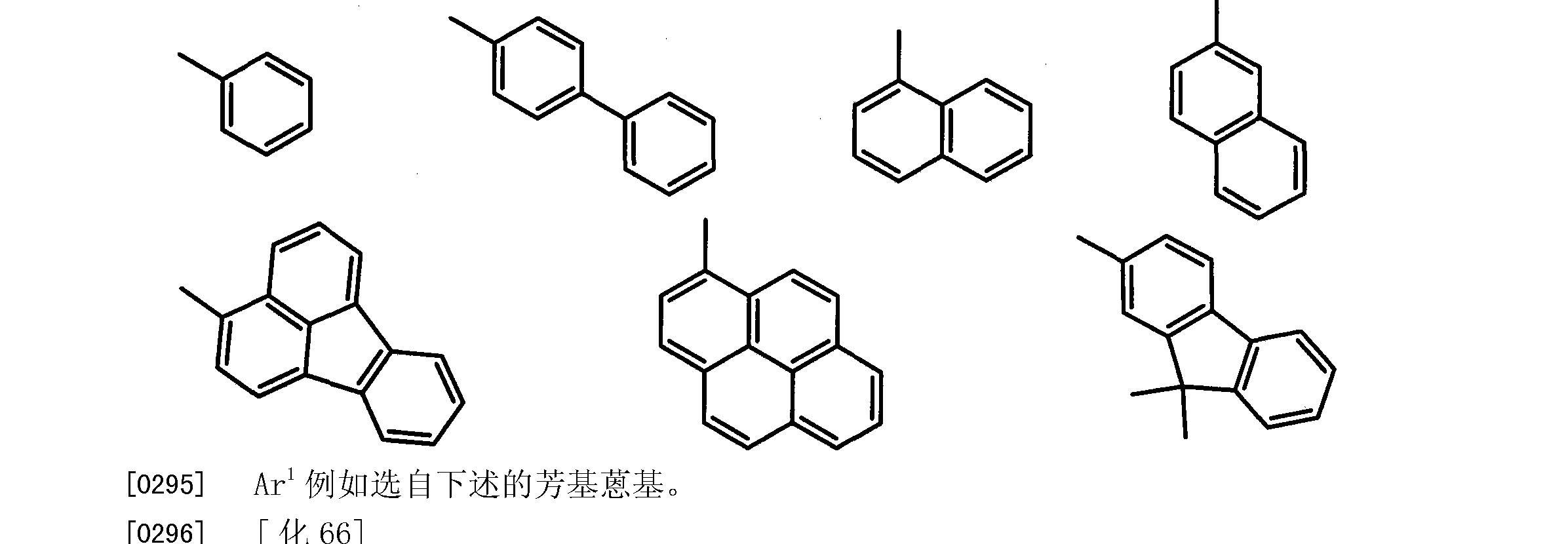 Figure CN101874316BD00551