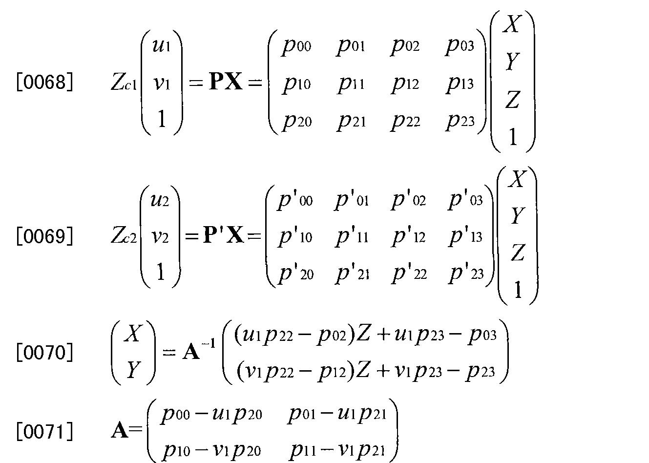 Figure CN101883291BD00091