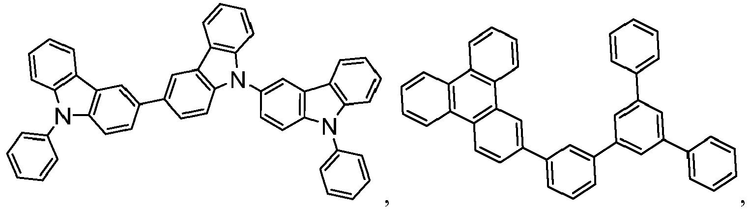 Figure imgb0986