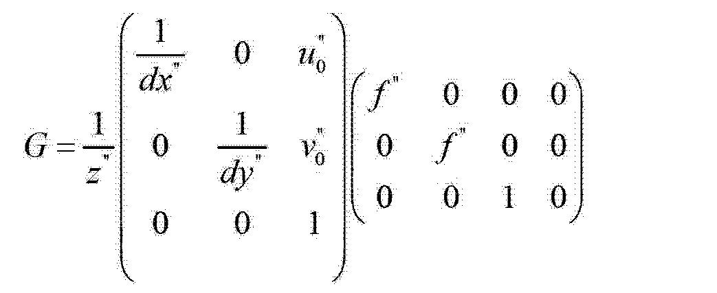 Figure CN102509098BC00023