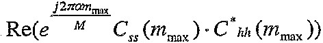 Figure 112010026395178-pct00133