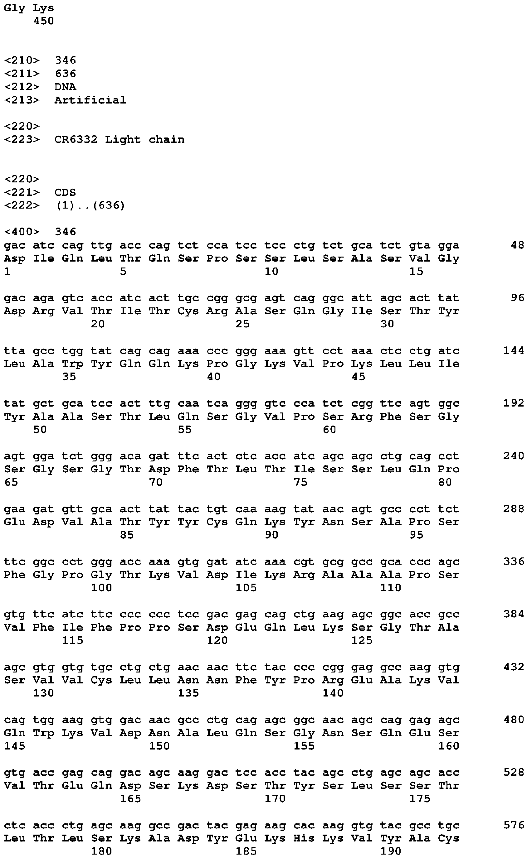 Figure imgb0578
