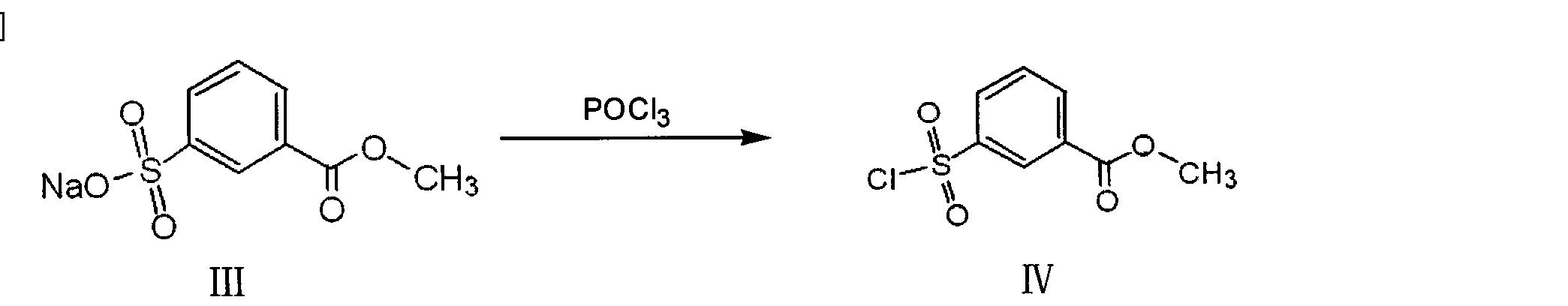 Figure CN102786448BD00072