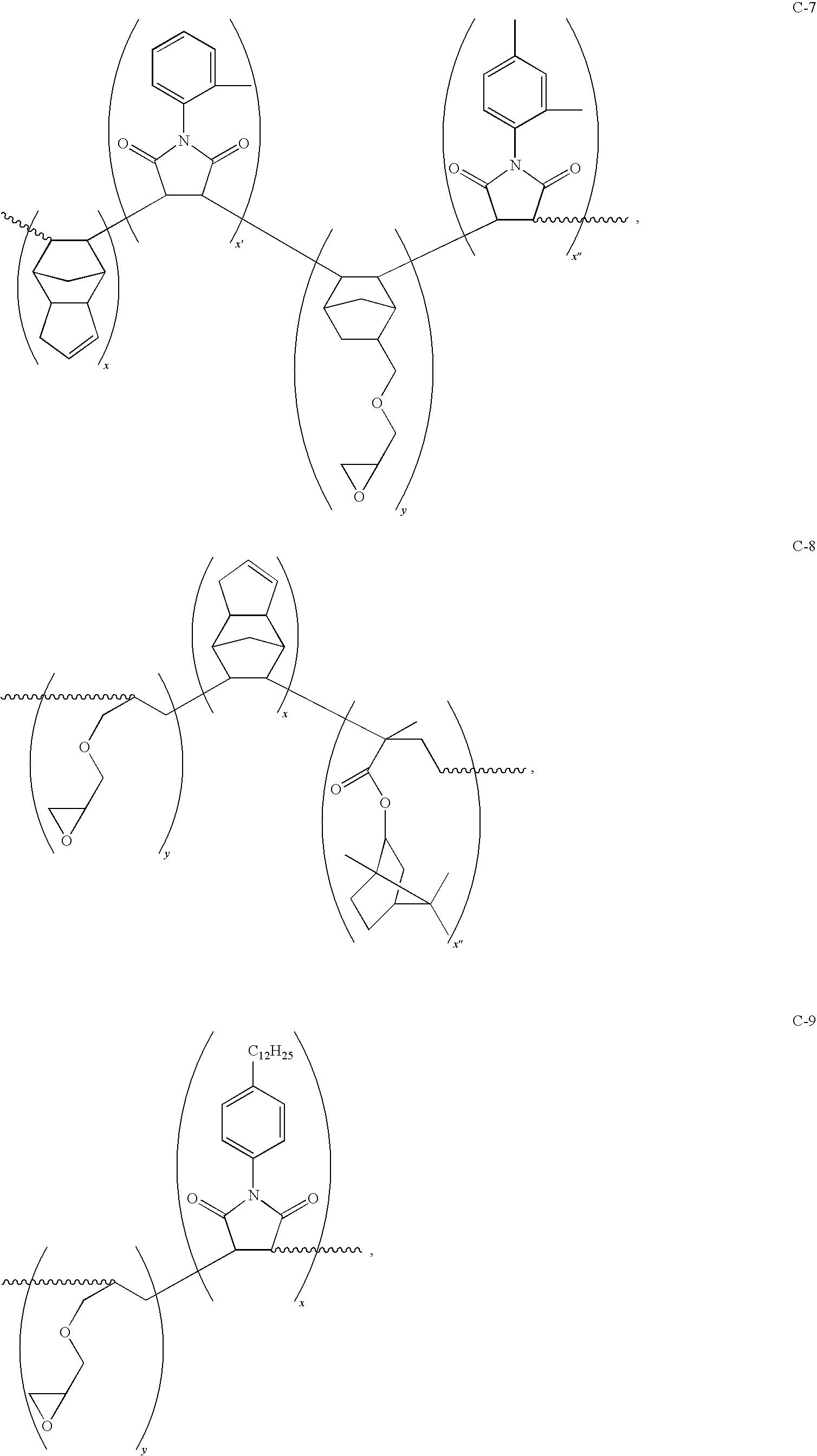 Figure US20100056671A1-20100304-C00020