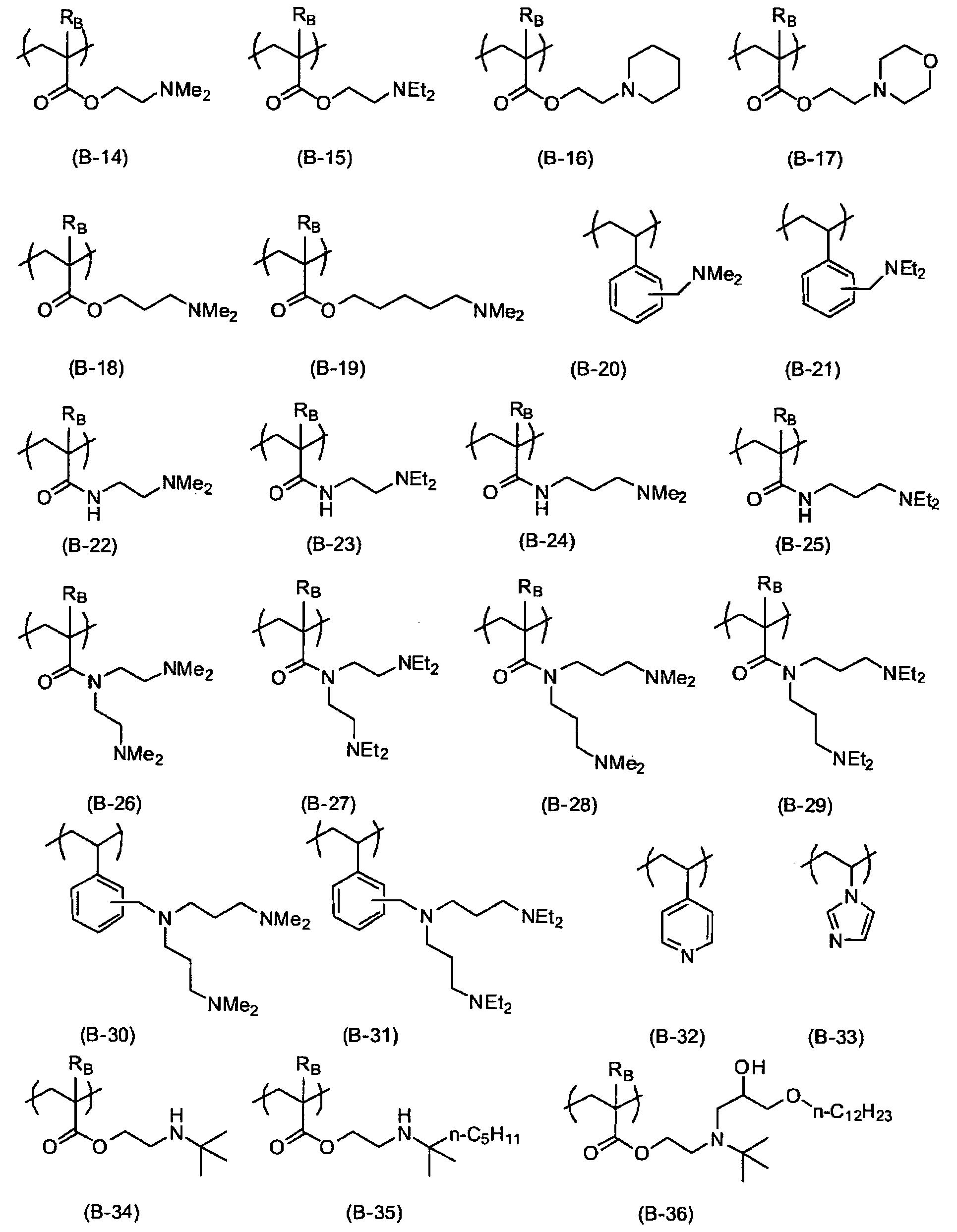 Figure 112012046241217-pct00046