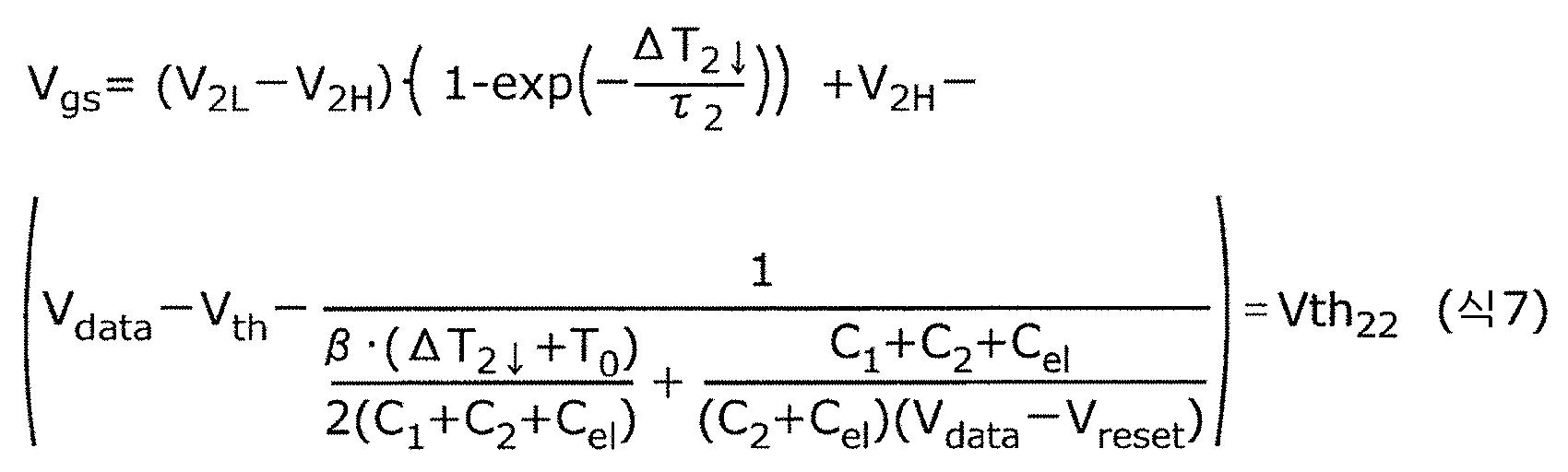 Figure 112010028587656-pct00007