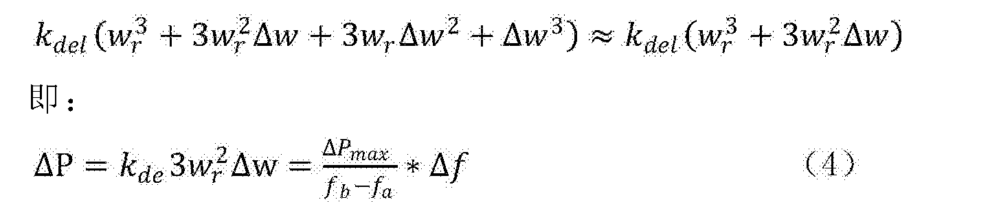 Figure CN104917201BD00103