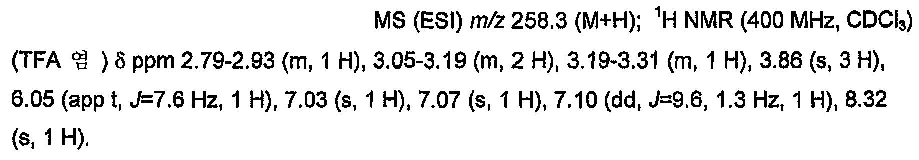 Figure 112013001840595-pat00125