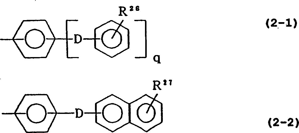 Figure 00460001