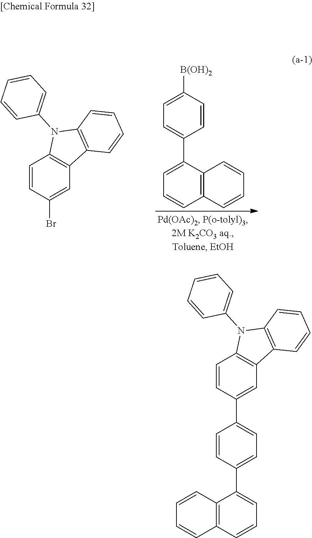Figure US09385328-20160705-C00039