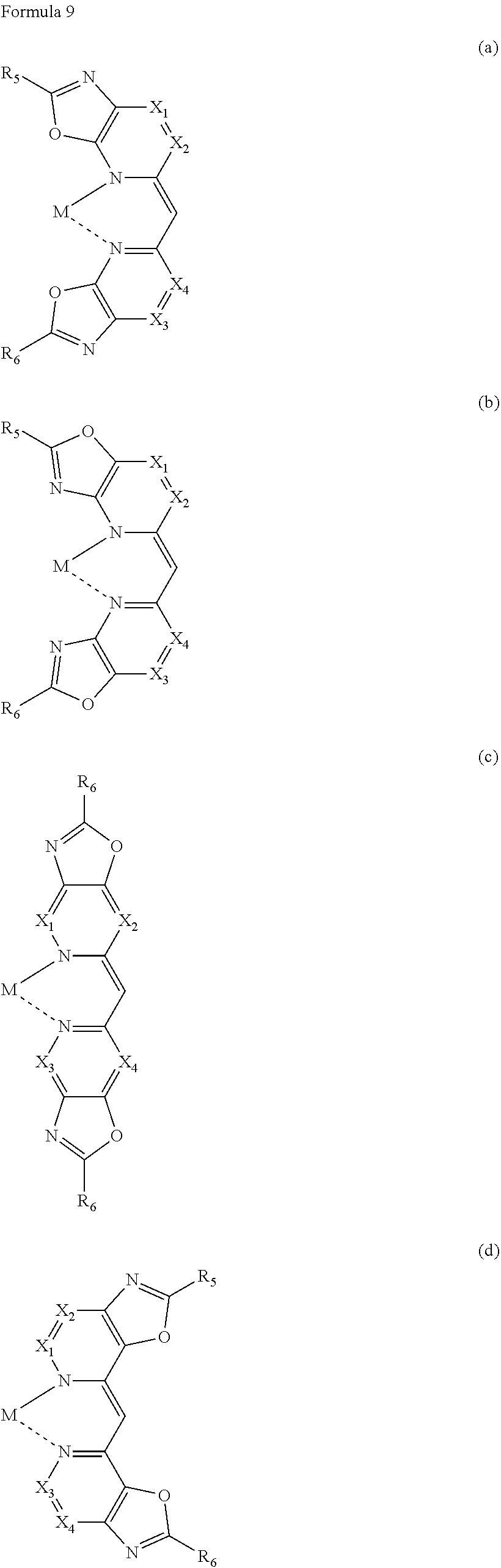 Figure US09966544-20180508-C00009