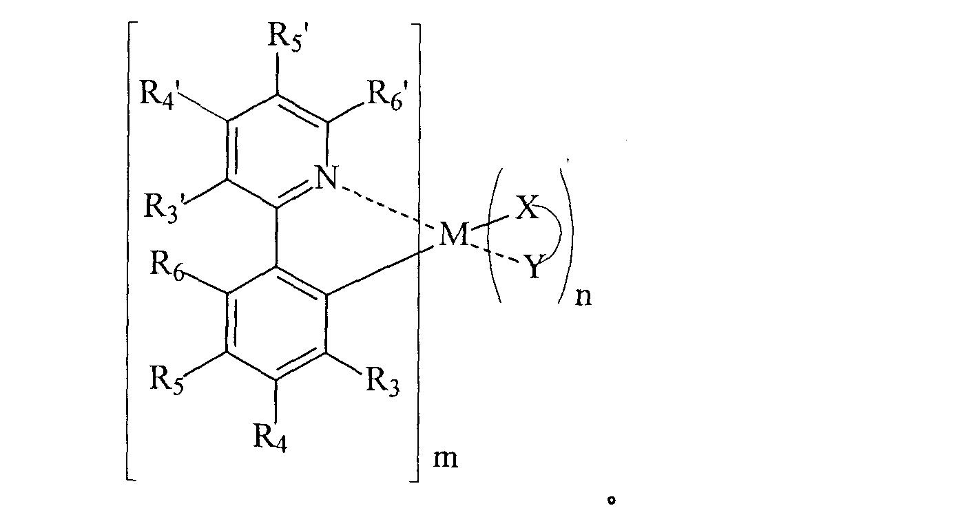 Figure CN1922284BD00182