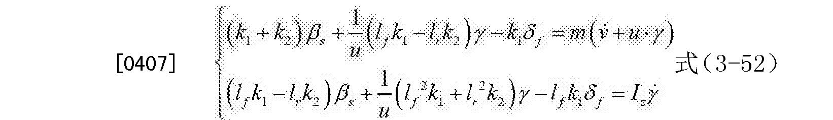 Figure CN102673569BD00231