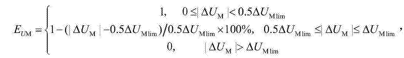Figure CN105550499BD00398