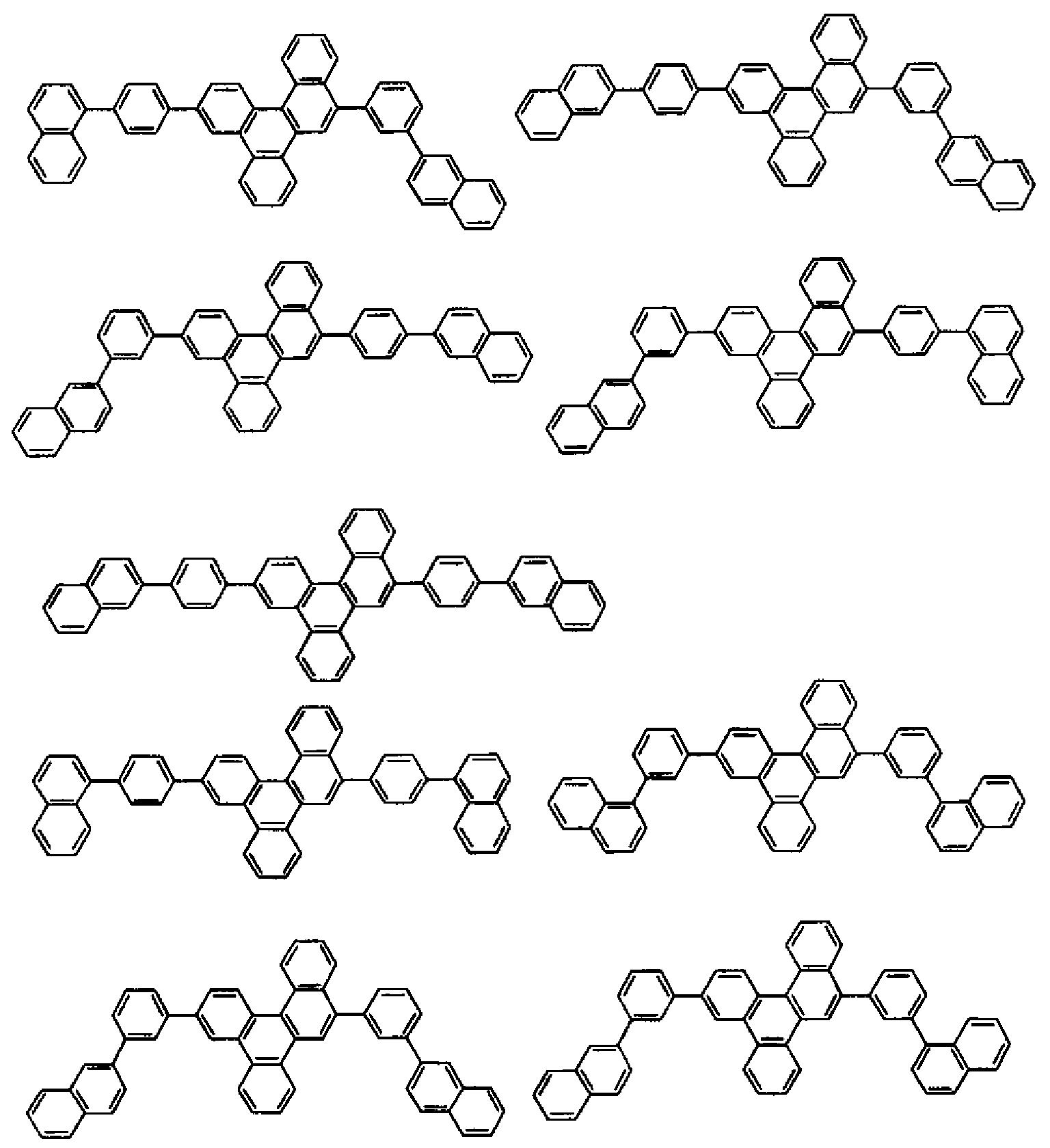 Figure 112010031772612-pct00017