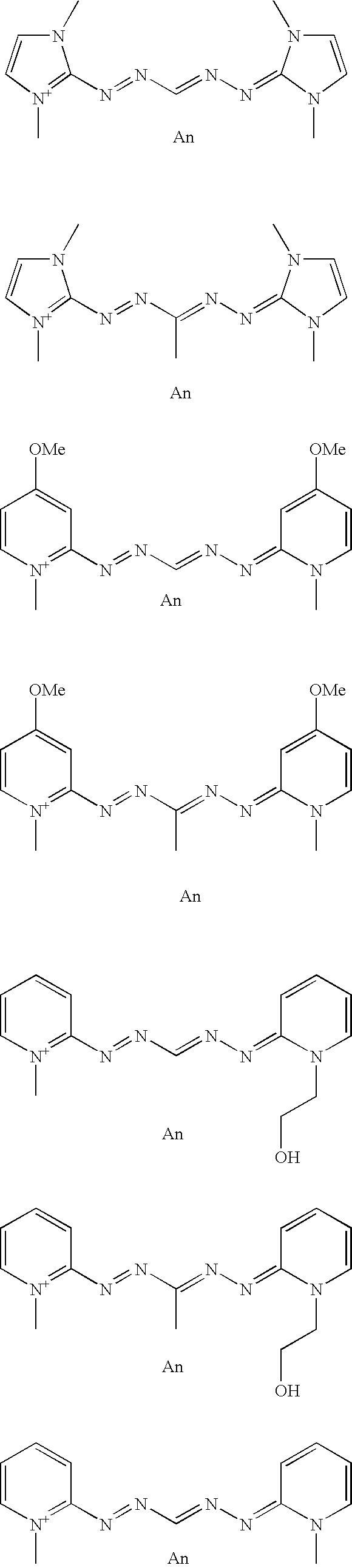 Figure US07288639-20071030-C00014