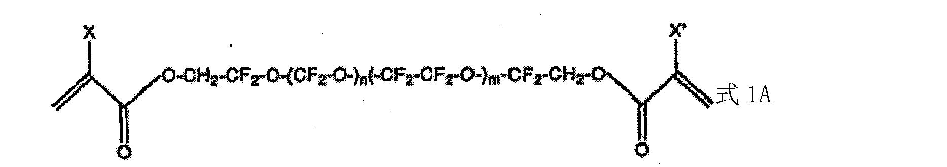 Figure CN101479662BC00021