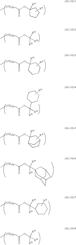 Figure US06864037-20050308-C00010
