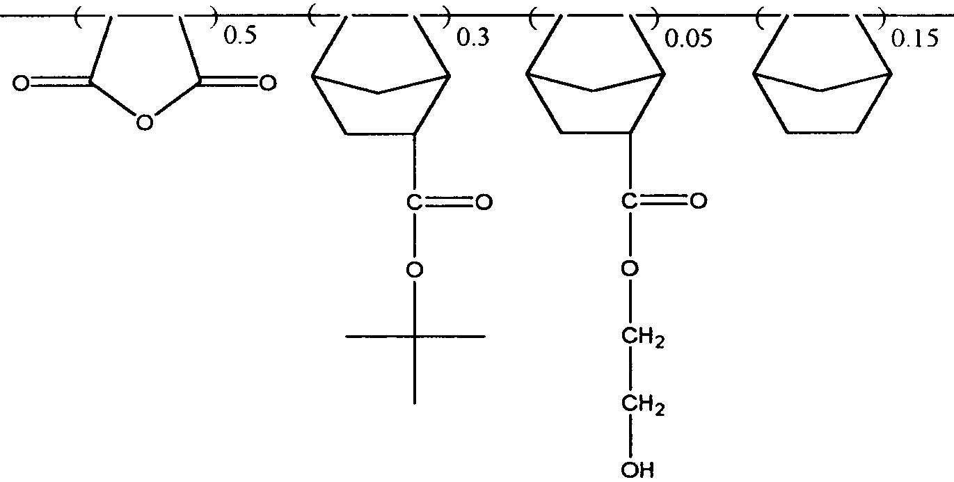 Figure 712006000660693-pat00010