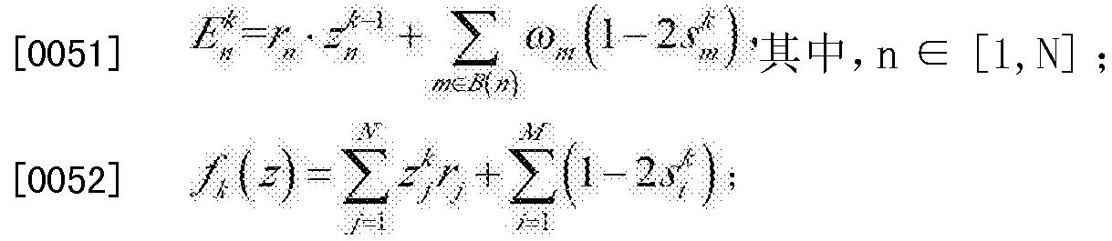 Figure CN102970047BD000710