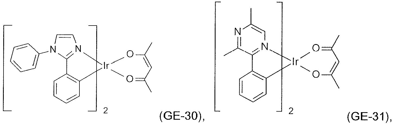 Figure imgb0664