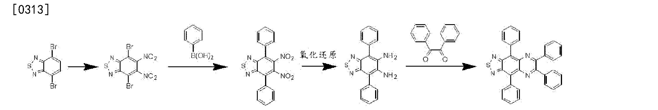 Figure CN102731533BD00331