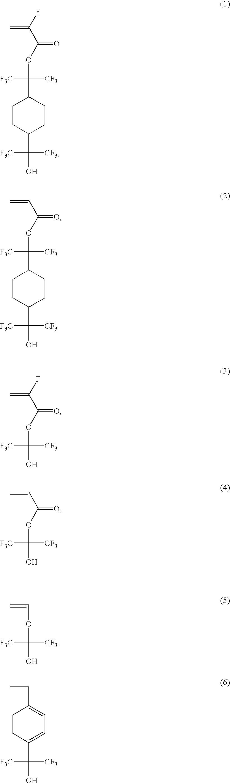 Figure US20050214674A1-20050929-C00001