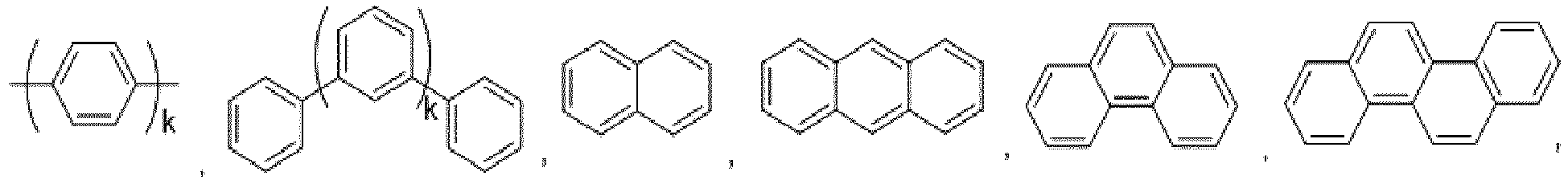 Figure imgb0875