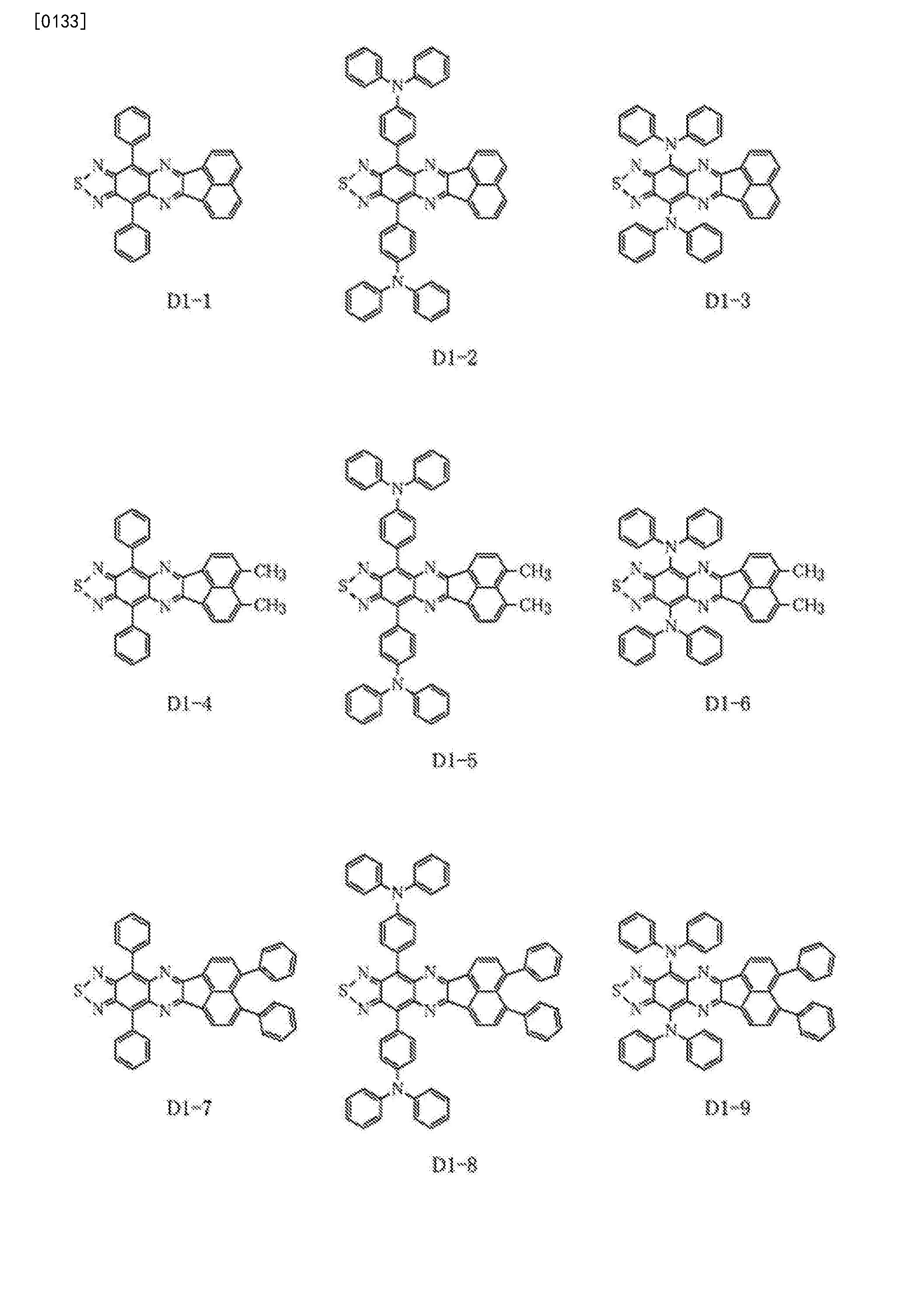 Figure CN103772416BD00191